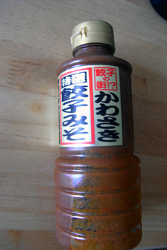 Rimg0066